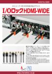 HDMI-WIDE